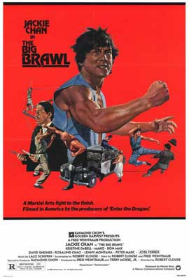 The Big Brawl - 11 x 17 Movie Poster - Style A