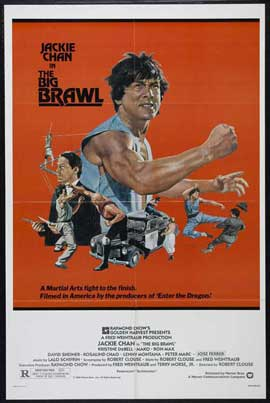The Big Brawl - 11 x 17 Movie Poster - Style B