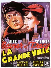 Big City - 11 x 17 Movie Poster - French Style A