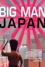 Big Man Japan - 11 x 17 Movie Poster - Style A