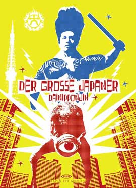 Big Man Japan - 11 x 17 Movie Poster - German Style A