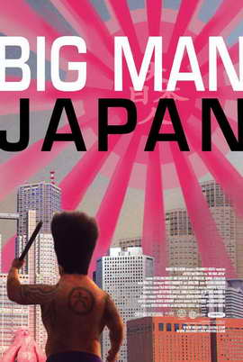 Image courtesy www.moviepostershop.com