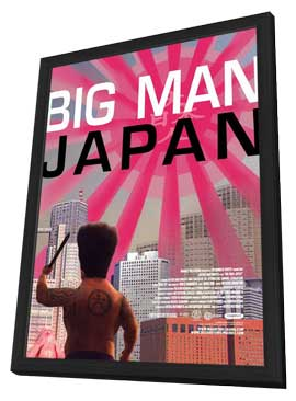 Big Man Japan - 11 x 17 Movie Poster - Style A - in Deluxe Wood Frame
