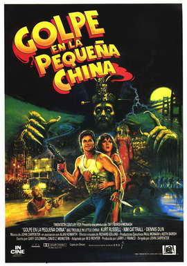 Big Trouble in Little China - 27 x 40 Movie Poster - Spanish Style A