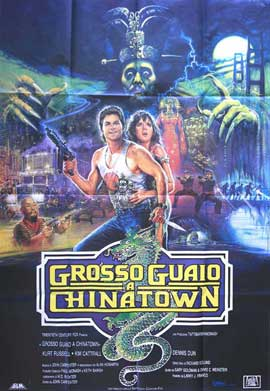 Big Trouble in Little China - 27 x 40 Movie Poster - Italian Style A
