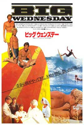 Big Wednesday - 27 x 40 Movie Poster - Japanese Style A