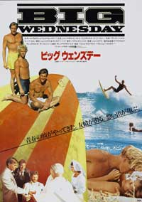Big Wednesday - 43 x 62 Movie Poster - Japanese Style B