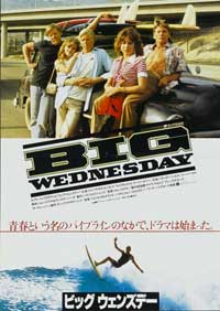 Big Wednesday - 11 x 17 Movie Poster - Korean Style A