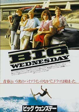 Big Wednesday - 27 x 40 Movie Poster - Korean Style A