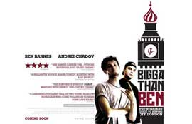 Bigga Than Ben - 11 x 17 Movie Poster - UK Style A
