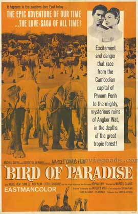 Bird of Paradise - 27 x 40 Movie Poster - Style A