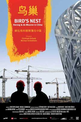 Bird's Nest - Herzog & De Meuron in China - 11 x 17 Movie Poster - Style A