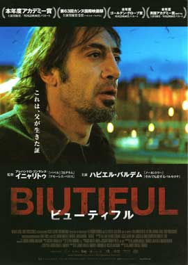 Biutiful - 27 x 40 Movie Poster - Japanese Style A
