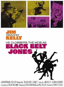 Black Belt Jones - 11 x 17 Movie Poster - Style A