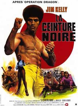 Black Belt Jones - 11 x 17 Poster - Foreign - Style B