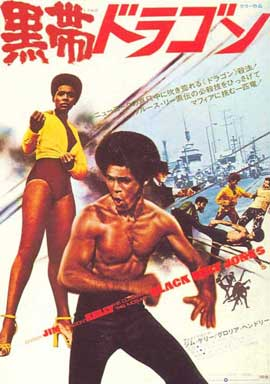 Black Belt Jones - 11 x 17 Movie Poster - Japanese Style A