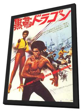 Black Belt Jones - 11 x 17 Movie Poster - Japanese Style A - in Deluxe Wood Frame