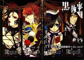 Black Butler - 11 x 17 Movie Poster - Japanese Style A