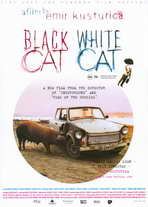 Black Cat, White Cat - 11 x 17 Movie Poster - Style C