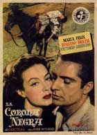 Black Crown - 11 x 17 Movie Poster - Spanish Style A