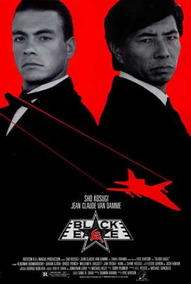 Black Eagle - 27 x 40 Movie Poster - Style B
