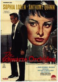 Black Gunn - 11 x 17 Movie Poster - German Style A