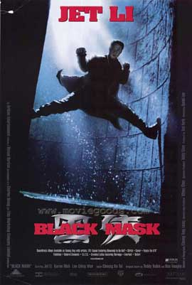 Black Mask - 11 x 17 Movie Poster - Style A