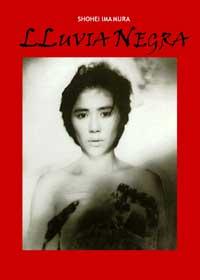Black Rain - 11 x 17 Movie Poster - Spanish Style A