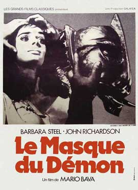 Black Sunday - 11 x 17 Movie Poster - French Style A