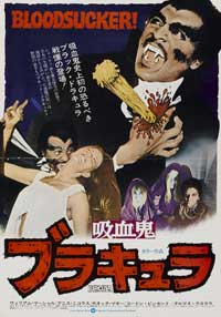 Blacula - 11 x 17 Movie Poster - Japanese Style A