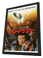 Blade Runner - 27 x 40 Movie Poster - Japanese Style A - in Deluxe Wood Frame