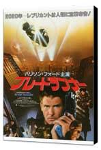 Blade Runner - 27 x 40 Movie Poster - Japanese Style A - Museum Wrapped Canvas