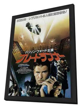 Blade Runner - 11 x 17 Movie Poster - Japanese Style B - in Deluxe Wood Frame