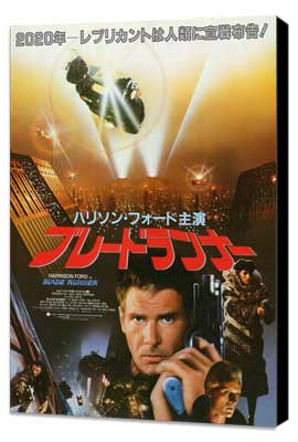 Blade Runner - 11 x 17 Movie Poster - Japanese Style A - Museum Wrapped Canvas
