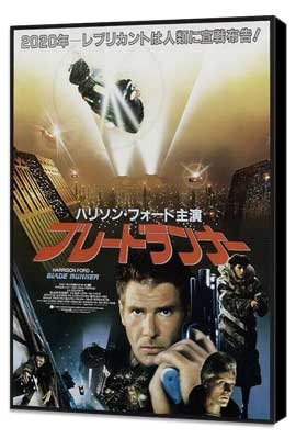 Blade Runner - 11 x 17 Movie Poster - Japanese Style B - Museum Wrapped Canvas