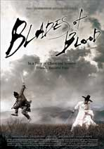 Blades of Blood - 11 x 17 Movie Poster - Style A