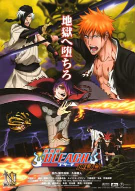 Bleach (TV) - 11 x 17 TV Poster - Japanese Style K