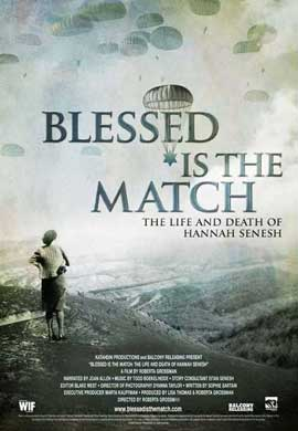 Blessed Is the Match: The Life and Death of Hannah Senesh - 11 x 17 Movie Poster - Style A