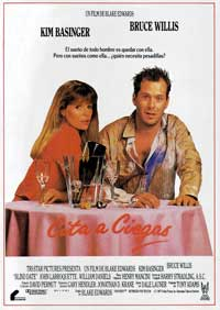 Blind Date - 11 x 17 Movie Poster - Spanish Style A