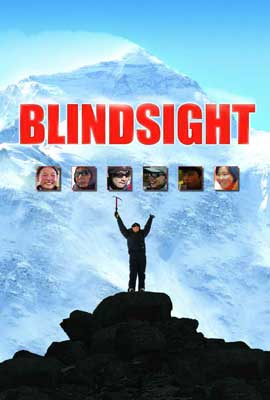 Blindsight - 27 x 40 Movie Poster - Style A