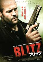 Blitz - 27 x 40 Movie Poster - Japanese Style A