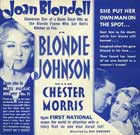 Blondie Johnson - 11 x 14 Movie Poster - Style A