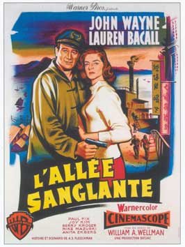 Blood Alley - 11 x 17 Movie Poster - French Style B