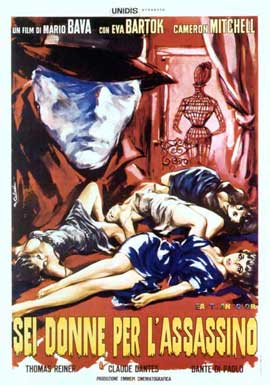 Blood and Black Lace - 11 x 17 Movie Poster - Italian Style A