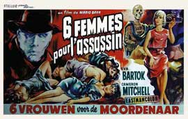 Blood and Black Lace - 11 x 17 Movie Poster - French Style A
