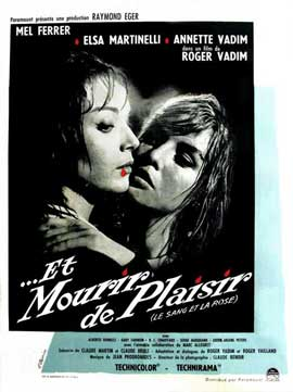Blood and Roses - 11 x 17 Movie Poster - French Style A