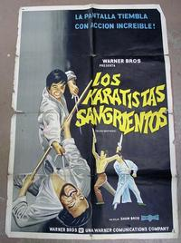 Blood Brothers - 27 x 40 Movie Poster - Spanish Style A