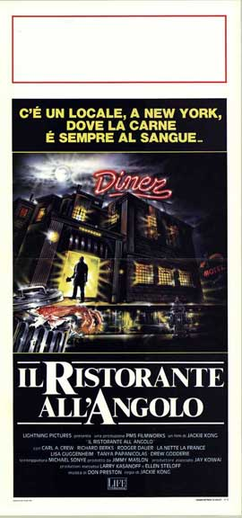 Blood Diner - 13 x 28 Movie Poster - Italian Style A