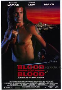 Blood for Blood - 11 x 17 Movie Poster - Style A