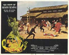 Blood of the Dragon - 11 x 14 Movie Poster - Style D